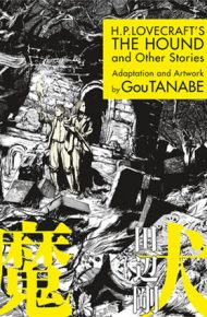H.P. Lovecraft's The Hound, and other Stories - Gou Tanabe